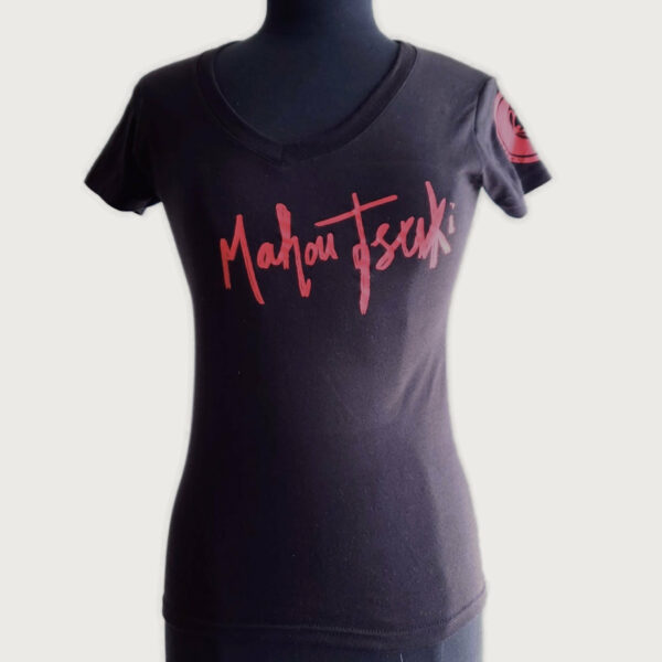 Signature T-Shirt Black - Front